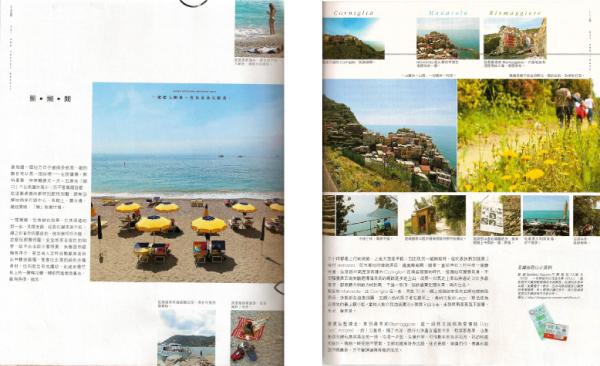HK-Magazine-POST-2