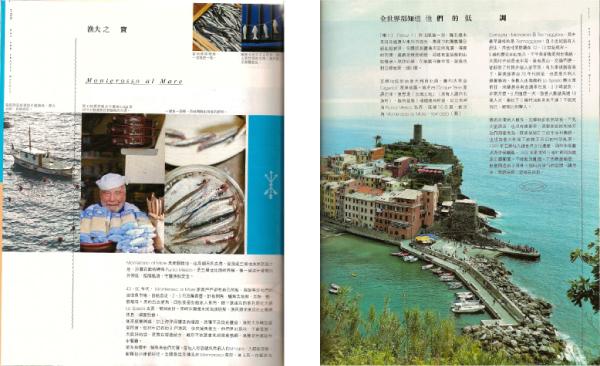 HK-Magazine-POST-3