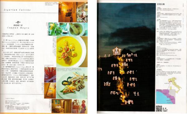 HK-Magazine-POST-4